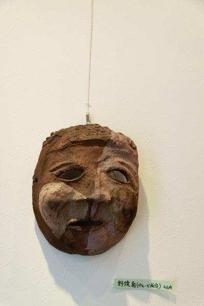 $cheltenhamのブログ-「赤と黒」岩国英子 陶展