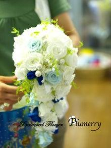 Plumerry(プルメリー)プリザーブドフラワースクール (千葉・浦安校)-キャスケードブーケ プリザーブドフラワー
