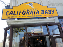 銀座Bar ZEPマスターの独り言-カリフォルニア・ベイビー