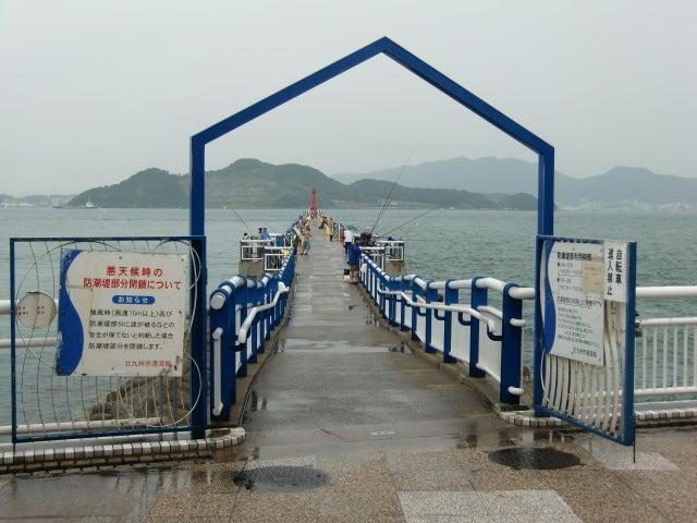 海峡 釣り 明 公園 日