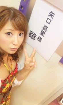 矢口真里オフィシャルブログ 初心者です。 Powered by Ameba-image0001.jpg
