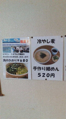 大牟田、荒尾ファンからのメッセージ-D1000001.jpg