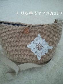 ☆SCENTED TIME☆ ~princess~-100728_103501_ed.jpg
