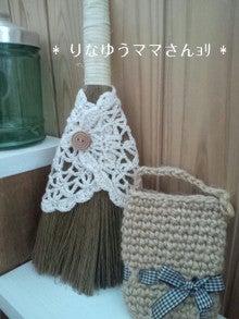 ☆SCENTED TIME☆ ~princess~-100728_103313_ed.jpg