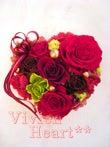 Vivien Heart** ~ヴィヴィアンハート~-ブルーミングハート