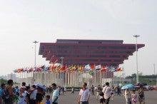 中国大連生活・観光旅行通信**-上海万博