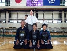 小田原剣道連盟blog-優勝チーム:豊川体育協会