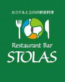 $気さくなRestaurant Bar STOLAS-ロゴByカタクリコデザイン様