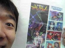 えなりかずきオフィシャルブログ「えなリズム」Powered by Ameba-Image405.jpg
