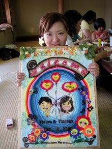 New 天の邪鬼日記-100728nmuchan