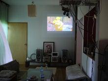戸建個室のシェアハウス in 東京にCome on UP!-リビング@永福シェアハウス