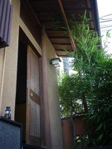 戸建個室のシェアハウス in 東京にCome on UP!-玄関@永福シェアハウス