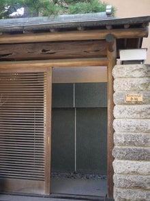 戸建個室のシェアハウス in 東京にCome on UP!-門@永福シェアハウス