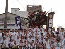 三池本町祇園宮ブログ