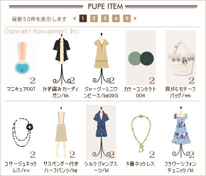 もんじゅのプペブログ-20100730_1