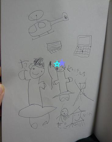 Grumpy Monkey(不機嫌なおさるさん)の観察日記-gm draw squid