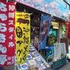 初!沖縄のお魚「ちゅらさん亭」の画像