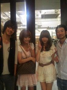 小山菜月オフィシャルブログ「なつきのblog」Powered by Ameba-2010073014200000.jpg
