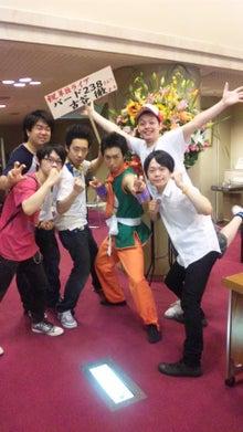 超若手芸人バード238のブログ『クールなまなざしホットなハート』-100725_1654~01.JPG