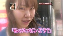 エヴァ芸人「桜・稲垣早希」すっぴん動画   稲垣早希とエヴァを ...