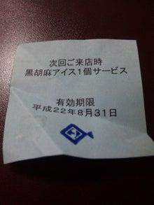 RIKOのおひとりさま~札幌情報・北海道旅行情報~登山、旅行、さっぽろスイーツ・ラーメン食べ歩き-DVC00481.jpg