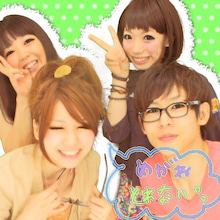 ももオフィシャルブログPowered by Ameba-clubImage~12.jpg
