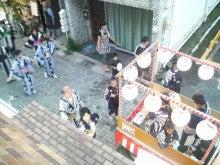 沢井美優オフィシャルブログ「MY HEART」powered by Ameba-2010073118330000.jpg