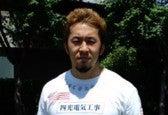 $土居進のTraining Report-bannar uehara