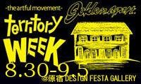 $territory week Blog