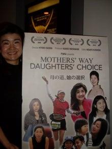 母の道、娘の選択