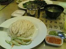 ハンセル-Singapore Chicken Rice