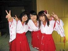 月の華3姉妹Rw・半月酔子の「よく寝てよく食べてよく遊ぶ!!」-20100801154206.jpg