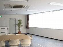 環境技術事業化機構(GTI)のブログ