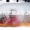あぢがっだぁ~!!それでも『ゆかたで銀ぶら2010』氷の芸術も相まって大盛況!の画像