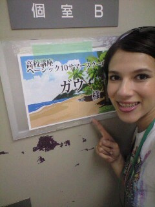 ★GOWISH★マリア・テレサ・ガウOfficial blogPowered by Ameba-CA390328-0001.JPG