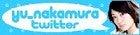 中村優オフィシャルブログ「いろ色日記」by アメブロ-twitterバナー