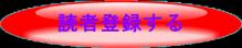 カオリンのAKB48ファンブログ