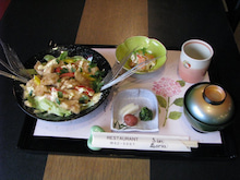 笑顔ええ顔串本町-トビウオ丼