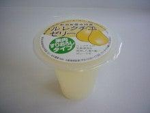 新潟県 紫雲寺商工会
