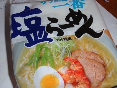 THE SYOJIN~家庭で出来る精進料理~tokidoki非精進~