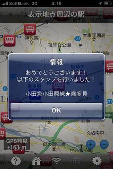 Ken's Iphone アプリケーションポータル