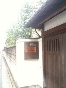 会社設立、建設業許可、相続・遺言等の本田事務所(池袋北口4分)