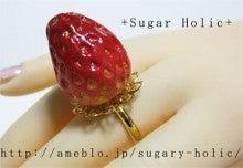 Sugar Holic