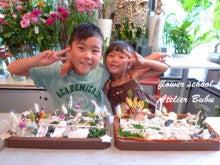 flower school アトリエぶぶ ~flower life~-キッズレッスン