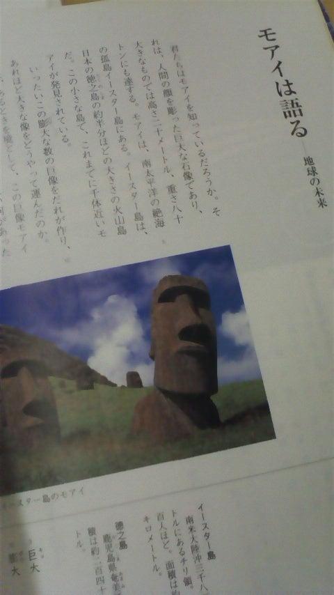 語る モアイ は モアイ像の謎とその意味は?なぜ作られたのか?│南三陸モアイファミリー