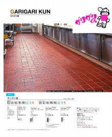 miu-house 三浦工務店 BLOG