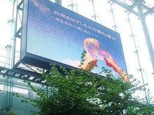 富山元気プロジェクトのブログ