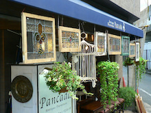 パンカーダのブログ