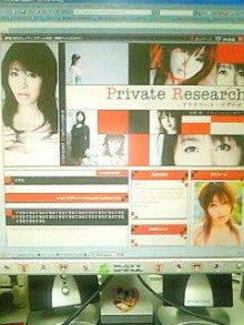 「松坂南の巨乳伝説~legend」オフィシャルブログ by Ameba-100804_204732.jpg