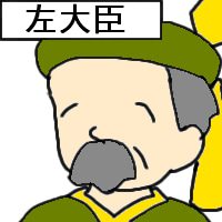 源氏物語【イラスト訳】で古文・国語の偏差値20アップし、大学受験に合格する方法